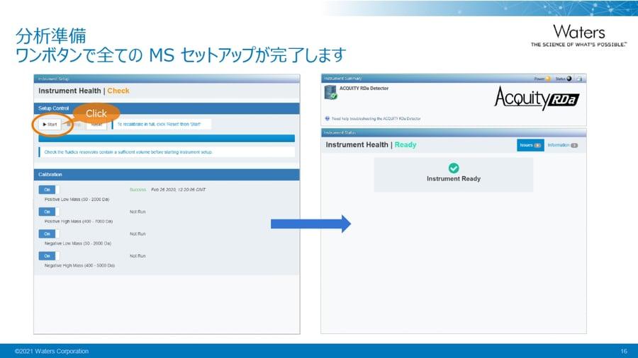 japan_smartms_2021_page-0015