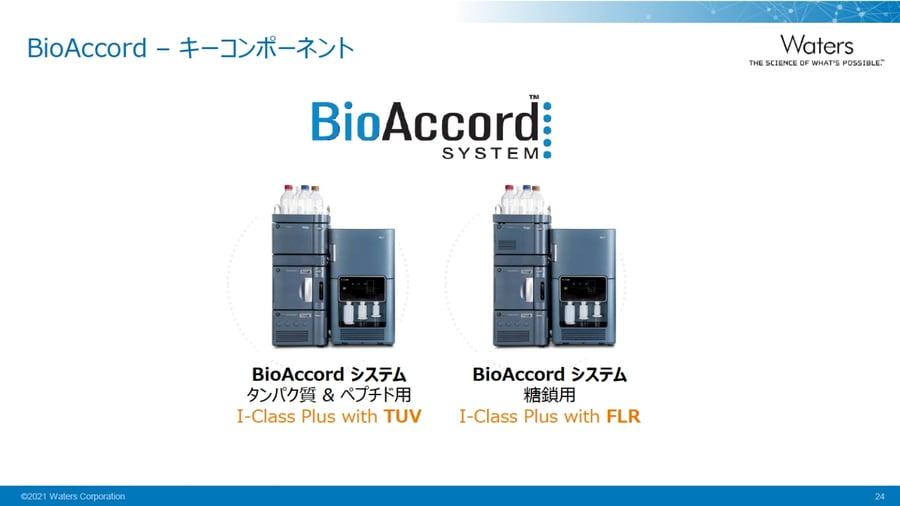 japan_smartms_2021_page-0023